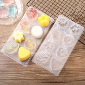 買一送一 布丁模具水晶果凍模雪糕模子心形花型巧克力烘焙月餅冰皮月餅模具