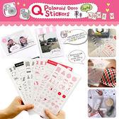 超值18張 kiret 韓國 旅行多用途貼紙 留言對話框貼紙-旅行分類貼紙