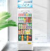 邁瑋展示櫃冷藏飲料櫃冰櫃商用雙門冷飲立式超市冰箱開門保鮮啤酒igo 時尚潮流