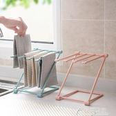 可折疊立式抹布廚房用品毛巾掛架 免打孔臺面收納架水杯架置物架花間公主igo