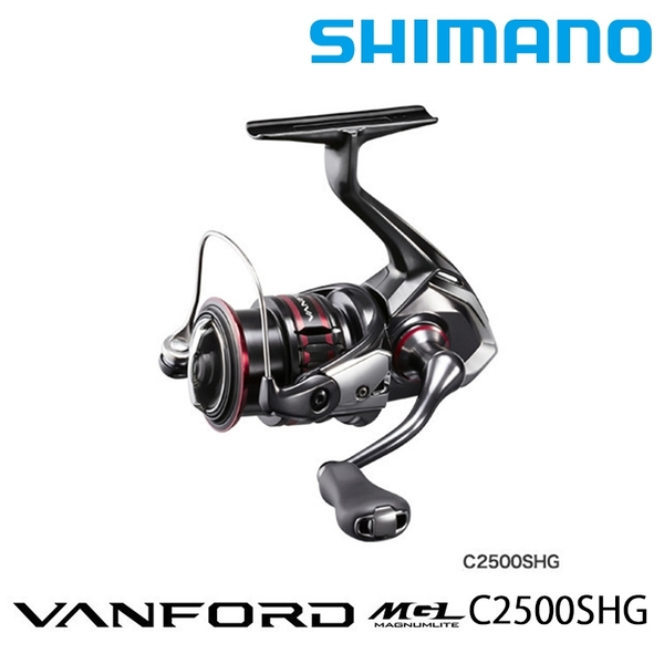 漁拓釣具 SHIMANO 20 VANFORD C2500SHG [紡車捲線器]