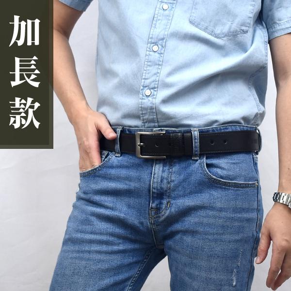合成皮帶 簡約素面加長款腰帶NKB18