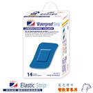 LaboRat那柏瑞特 藍色鋁膜防水膠布(大)14片/盒 6x3.8cm