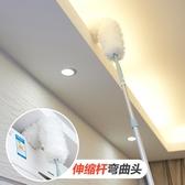 家縫隙灰塵刷家用無紡布除塵撣子打掃衛生工具床底清潔灰塵撣