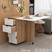 餐桌 簡約現代小戶型伸縮折疊餐桌長方形移動廚房儲物柜簡易飯桌椅組合 薇薇