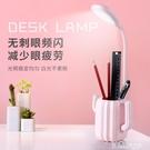 仙人掌筆筒檯燈 LED桌面護眼充電讀書燈 可愛兒童觸控床頭小夜燈 Korea時尚記