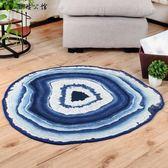 圓形地毯電腦椅吊籃墊子田園宜家風創意