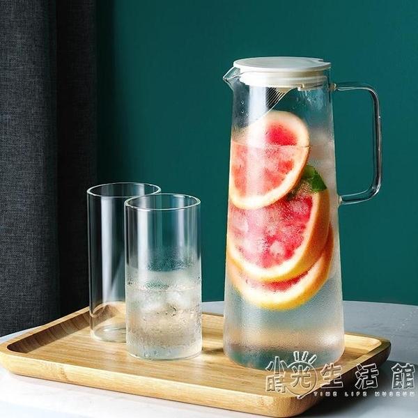 北歐玻璃冷水壺耐高溫涼白開水杯套裝家用扎壺超大容量水瓶泡茶壺 小時光生活館