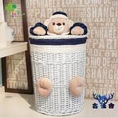 臟衣籃臟衣服藤編有蓋洗衣籃簍衣物玩具整理創意收納筐【古怪舍】