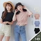 兩穿款側釦彈性短版T恤-BAi白媽媽【3...