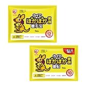 日本IRIS OHYAMA 愛麗思 暖暖包 現貨 秒出 買10送1
