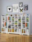 書櫃 書櫃書架簡約現代收納架學生迷妳省空間落地組合經濟型簡易置物架 非凡小鋪 igo