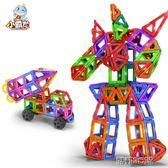 積木  小霸龍磁力片積木兒童玩具吸鐵石磁鐵3-6-7-8-10周歲男孩益智拼裝    酷動3Cigo