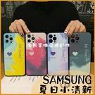 (附掛繩)四季適用款 三星 Note10+ Note8 Note9 全包邊軟殼 鏡頭保護 手機殼 水果 雲彩小愛心