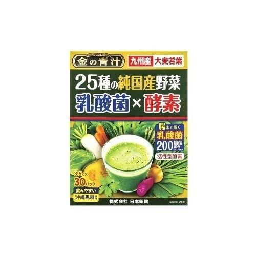 日本 九州產 大麥若葉 金の青汁 乳酸菌×酵素 3.5gx30包