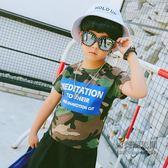 ✡清涼一夏✡ 短袖T恤韓版潮中大迷彩打底衫800
