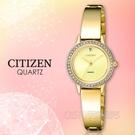 CITIZEN 手錶專賣店 EJ6132-55P 石英指針女錶 金色錶面 日常生活防水 施華洛世奇水鑽