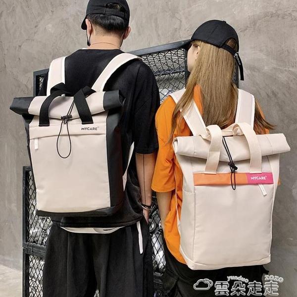 後背包後背包男工裝機能風潮流大容量休閒個性背包女潮高中學生書包 雲朵走走