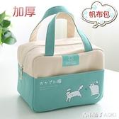 手提飯盒袋可愛卡通日韓加厚保溫包上班帶飯便當包帆布鋁箔冷藏袋 青木鋪子