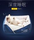 狗窩四季通用可拆洗狗床小型大型犬夏天涼窩泰迪墊子貓窩寵物用品  全館免運