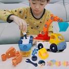 兒童可拆卸擰螺絲玩具男孩益智力組拼裝拆裝挖機工程車【淘嘟嘟】