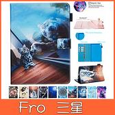 三星 TAb A 8.0 2019 p200 p205 N9彩繪平板套 平板保護套 插卡 支架 內軟殼