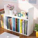 簡約小書架書柜組合桌上置物架
