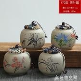 粗陶紫砂茶葉罐大號小號密封罐普洱醒茶罐存儲罐家用陶瓷茶罐禮盒 名購居家