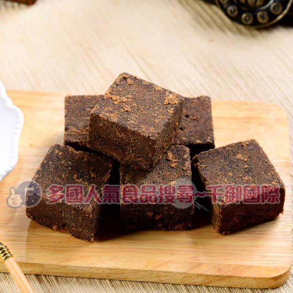 [單顆] 黑糖磚塊飲 老薑黑糖四物黑糖紅棗桂園黑糖沖泡飲 [TW003551]千御國際