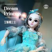 芭比娃娃-大號60厘米仿真洋娃娃套裝精致超大單個布萌寶芭比公主夢女孩玩具 多麗絲