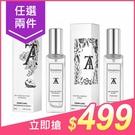 【任2件$499】韓國 TakeAppeal 高質感香水(20ml) 款式可選【小三美日】
