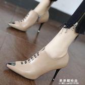 歐洲站高跟裸靴女金屬尖頭短靴新款性感細跟側拉錬春秋單靴潮 果果輕時尚