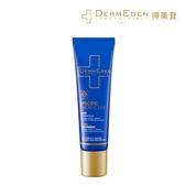 DermEden得美登 全面修護乳(30ML)