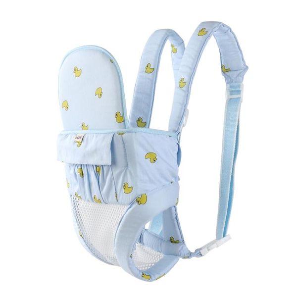 多功能嬰兒背帶前抱式后背式夏季透氣寶寶簡易抱帶新生兒四季通用 英雄聯盟