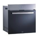 《修易生活館》豪山 CD-630 觸控式炊飯器收納櫃 CD- 630 (不含安裝費用)