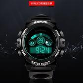 雙12聖誕交換禮物手錶兒童防水夜光運動男孩多功能鬧鐘中小學生數字電子