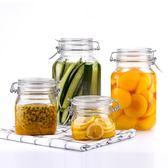 密封罐玻璃蜂蜜檸檬百香果儲物罐子家用大號食品腌制釀酒泡酒瓶 艾尚旗艦店