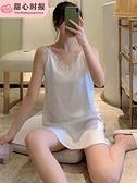 冰絲睡衣 睡衣女夏季薄款短袖冰絲性感吊帶睡裙春秋網紅爆款家居服真絲白色 快速出貨
