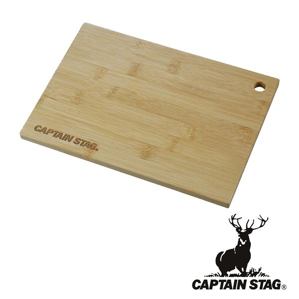 【CAPTAIN STAG】B5焚火台竹製承板 250×175×厚10mm 居家.露營.戶外.野炊.野餐.廚房 UG-3069