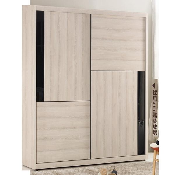 【森可家居】優娜5尺拉門衣櫥 8CM532-2 (附內鏡) 衣櫃 木紋質感 左右推門