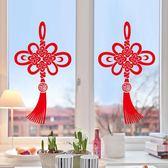 年終鉅惠買一送一 2019過新年裝飾用品客廳玻璃門貼櫥窗貼紙墻貼紙畫春節窗花貼自粘