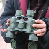 望遠鏡高倍高清夜視非紅外帶坐標十字測距軍成人兒童眼鏡雙筒 【PINK Q】