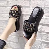 高跟拖鞋 高跟水鉆亮片涼拖鞋女夏外穿2021新款百搭時尚鉚釘松糕厚底一字拖 快速出貨