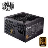【Cooler Master 酷碼】MWE 650W 銅牌 電源供應器
