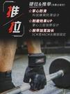 護腕 健身手套男女器械啞鈴鍛煉單杠護腕訓練半指動感單車止滑運動 現貨快出