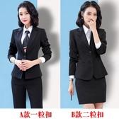 西裝外套 秋冬新款西裝外套女面試職業裝工作服黑色大碼正裝套裝小西服 雙12