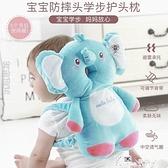 嬰兒學步防摔護頭枕寶寶頭部保護墊防摔防撞神器透氣學步防跌枕頭