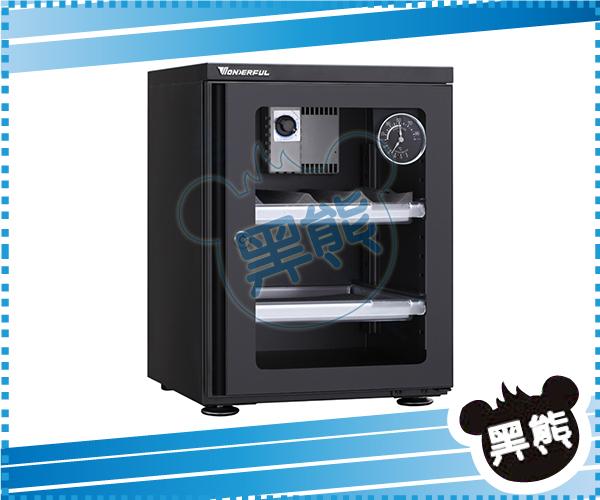 黑熊館 Wonderful 萬得福 AD-041CH 38L 電子防潮箱 乾燥箱 相機防潮盒