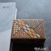 禮物盒機關 4寸秘密箱子機關盒創意解鎖儲物盒 igo 傾城小鋪