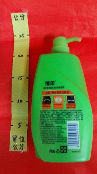 315895#飛柔 熱油滋潤 1000ml 洗髮乳